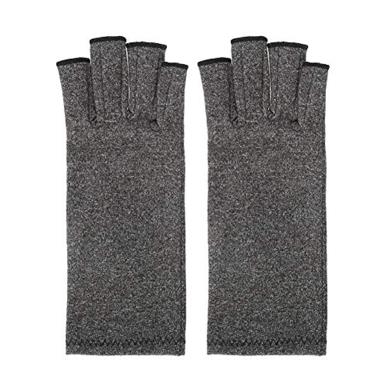 マトンクール建物抗関節炎手袋抗関節炎ヘルスケアリハビリテーショントレーニング手袋圧縮療法リウマチ性疼痛