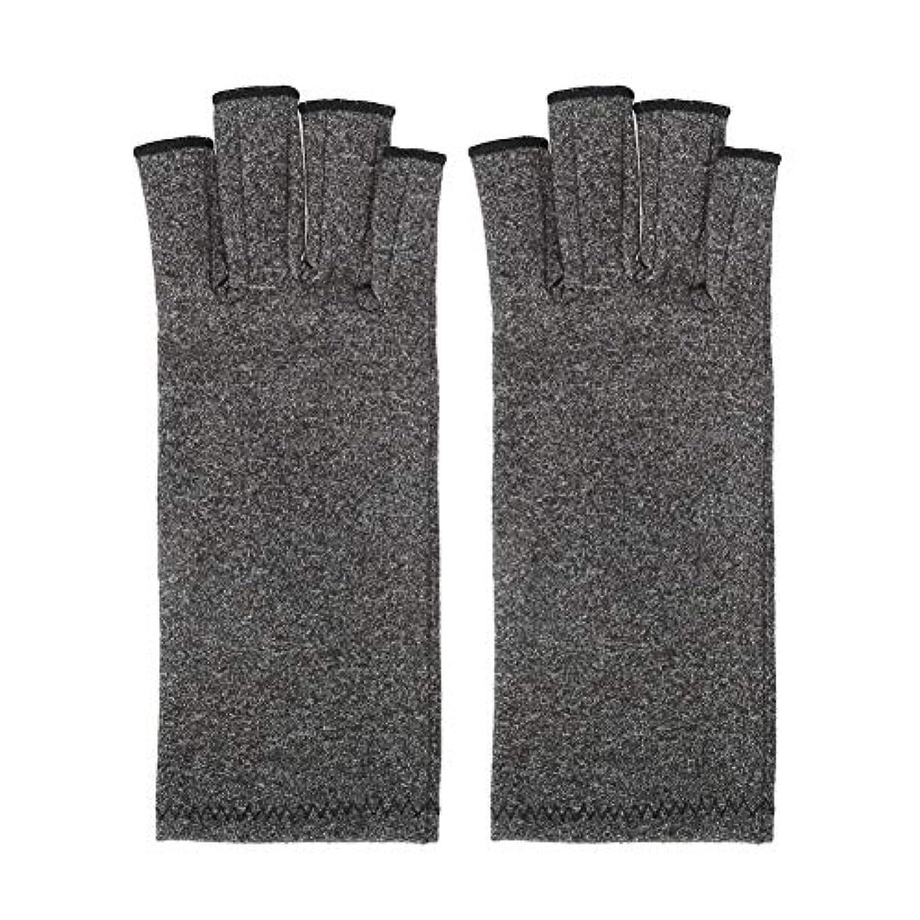 前兆ケーブル納得させる抗関節炎手袋抗関節炎ヘルスケアリハビリテーショントレーニング手袋圧縮療法リウマチ性疼痛
