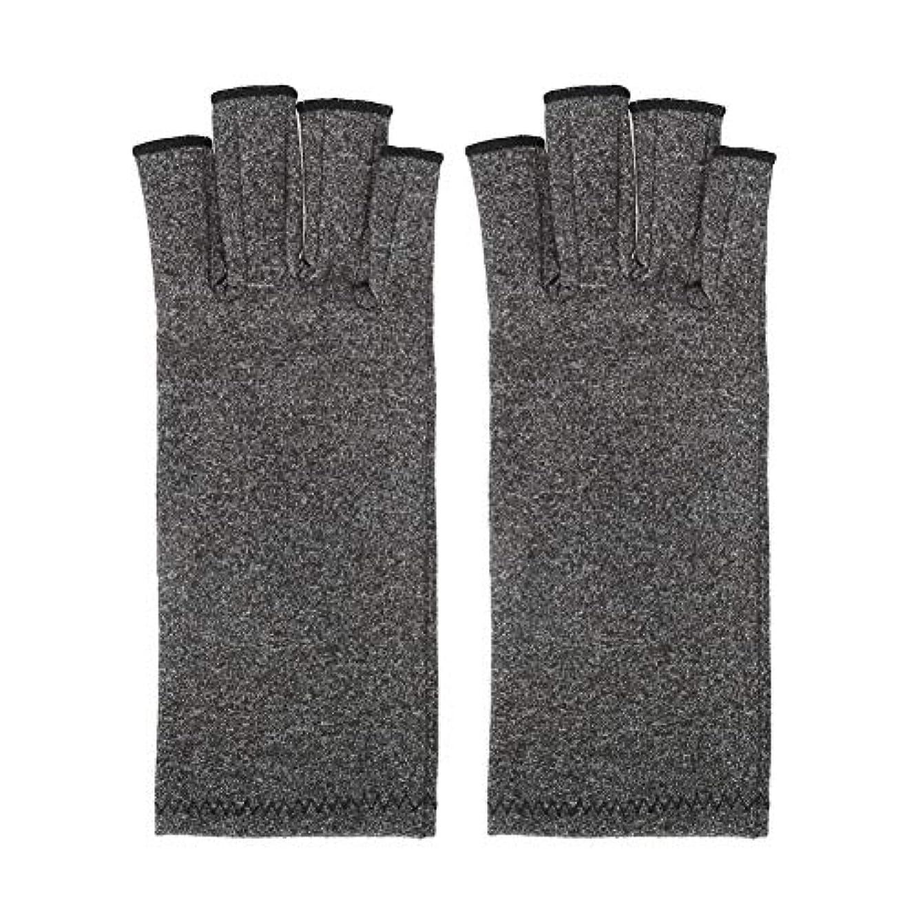 二次専制仕出します抗関節炎手袋抗関節炎ヘルスケアリハビリテーショントレーニング手袋圧縮療法リウマチ性疼痛