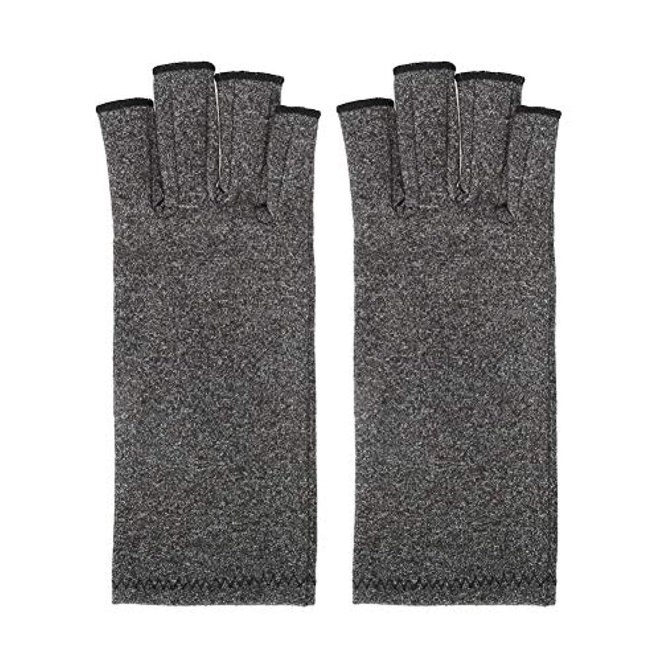 襲撃驚き定数抗関節炎手袋抗関節炎ヘルスケアリハビリテーショントレーニング手袋圧縮療法リウマチ性疼痛