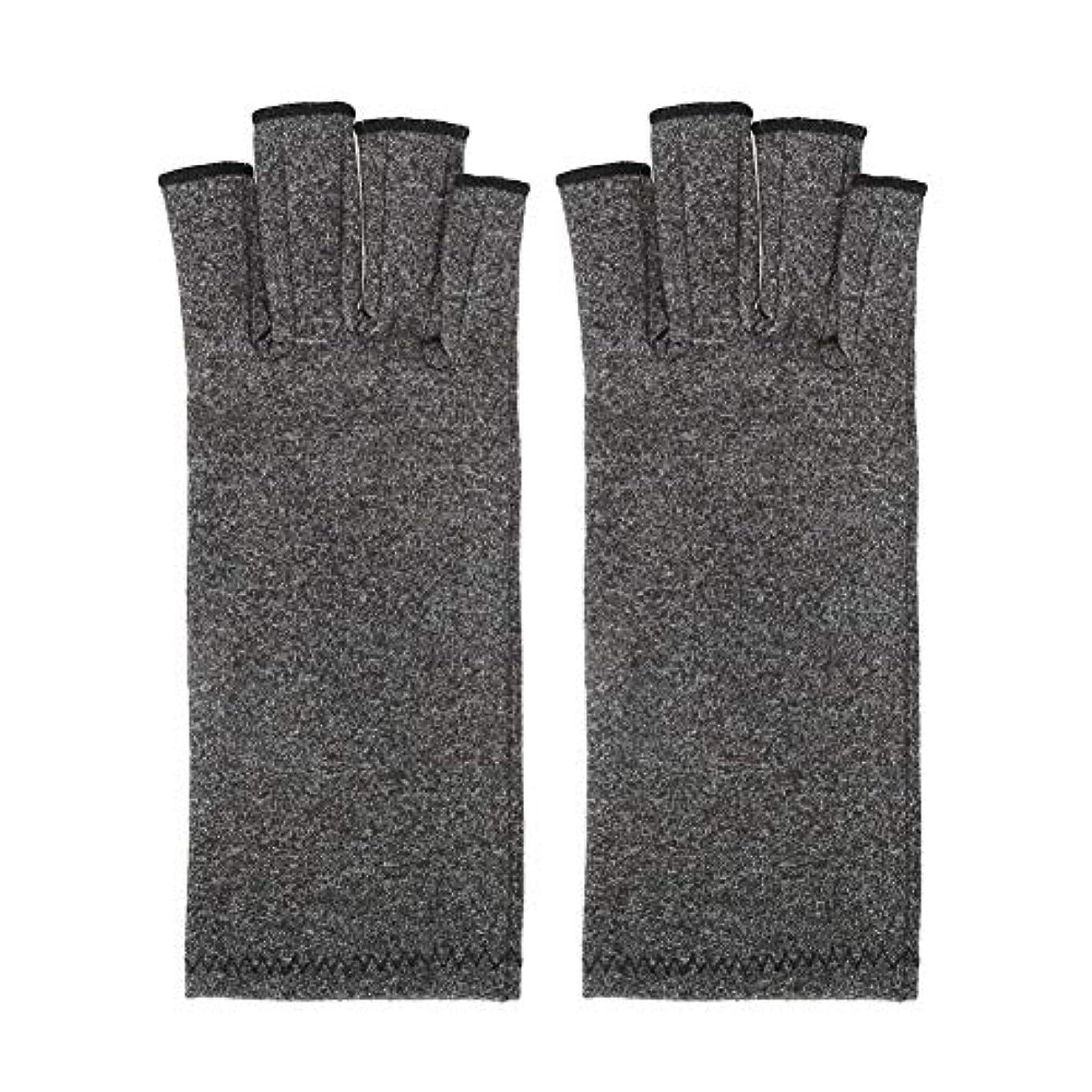 フェード迷惑細菌抗関節炎手袋抗関節炎ヘルスケアリハビリテーショントレーニング手袋圧縮療法リウマチ性疼痛