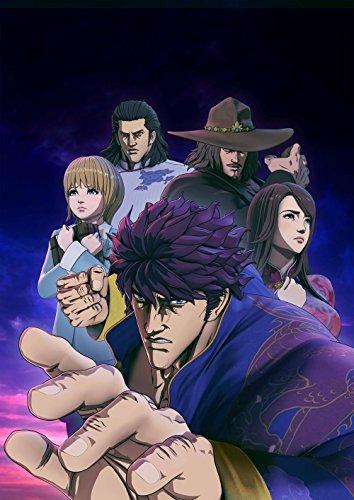 蒼天の拳 REGENESIS 第1巻<初回限定生産版> [Blu-ray]
