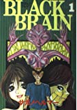 BLACK BRAIN / サガノヘルマー のシリーズ情報を見る
