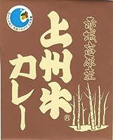 上州牛カレー (シングル)
