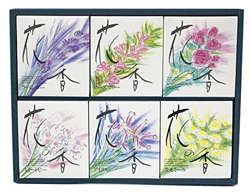 ドラゴン午後汚れた花の香 NHK-20 [医薬部外品]