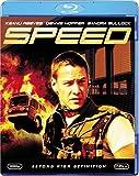 スピード (Blu-ray Disc)