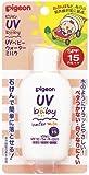 ピジョン UVベビー ウォーターミルク SPF15 PA++ 60g (0ヵ月~)