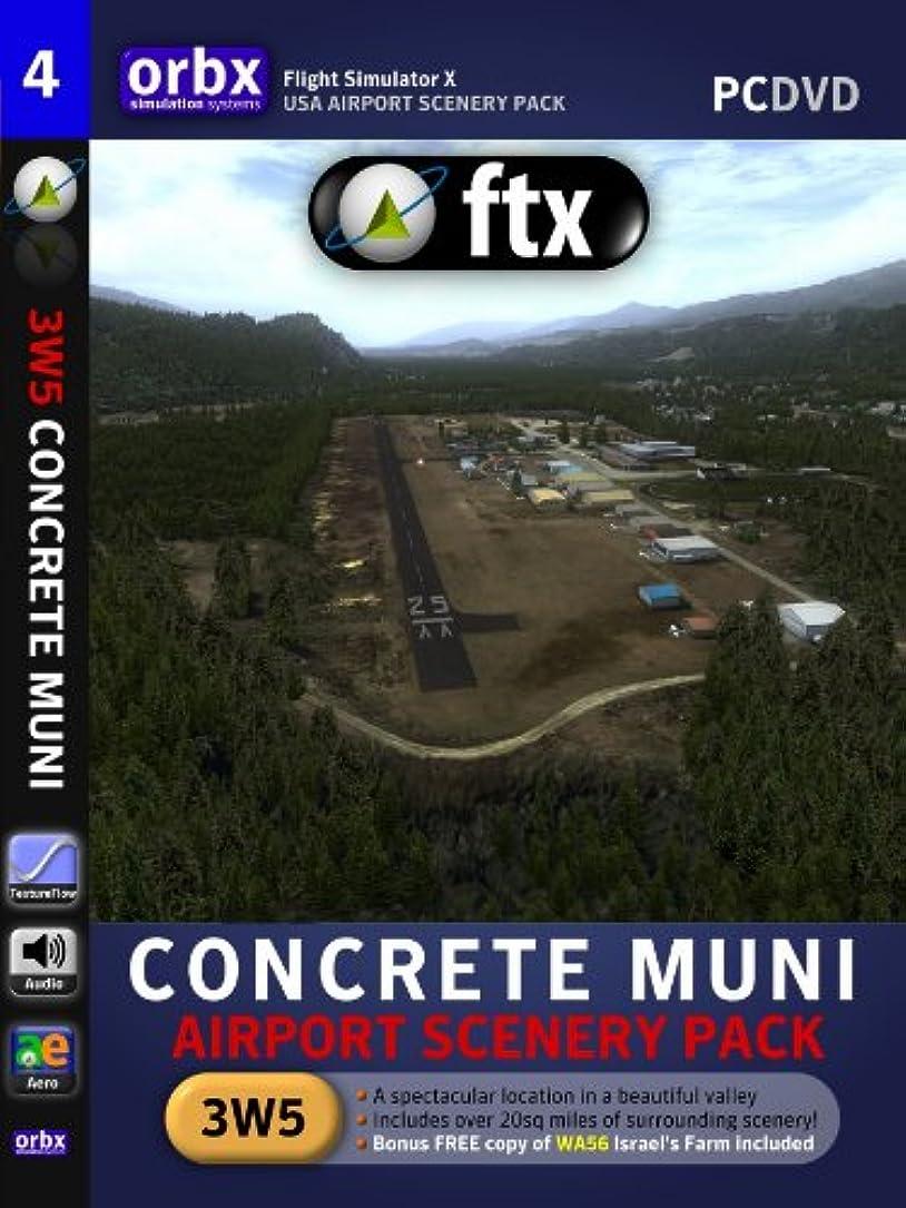 賢いスカイ見せますFTX NA 3W5 Concrete Municipal(FSX)(輸入版)
