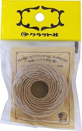 クラフト社 革工具 手縫いロウビキ糸 細 ベージュ 8640-05