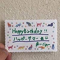 NGT48 日下部愛菜 直筆メッセージ