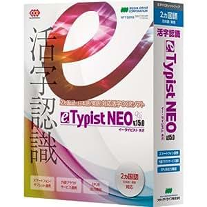 e.Typist NEO v.15.0 ダウンロード - shop.mediadrive.jp