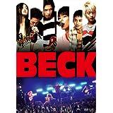 「BECK」 通常版 [DVD]