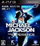 マイケル・ジャクソン ザ・エクスペリエンス (通常版) (アナザー・パート・オブ・ミープロダクトコード同梱)