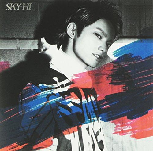 【愛ブルーム/SKY-HI】メジャーデビュー曲の歌詞の意味を紐解く!PVもチェック!の画像