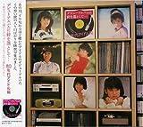 デビューアルバムに針を落として・・・ 80年代アイドル編