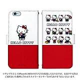 iPhone XR ケース [デザイン:5.立ち姿(wh×re)/マグネットハンドあり] ハローキティ Hello Kitty サンリオ 手帳型 スマホケース カバー アイフォン アイホン てんあーる ipxr