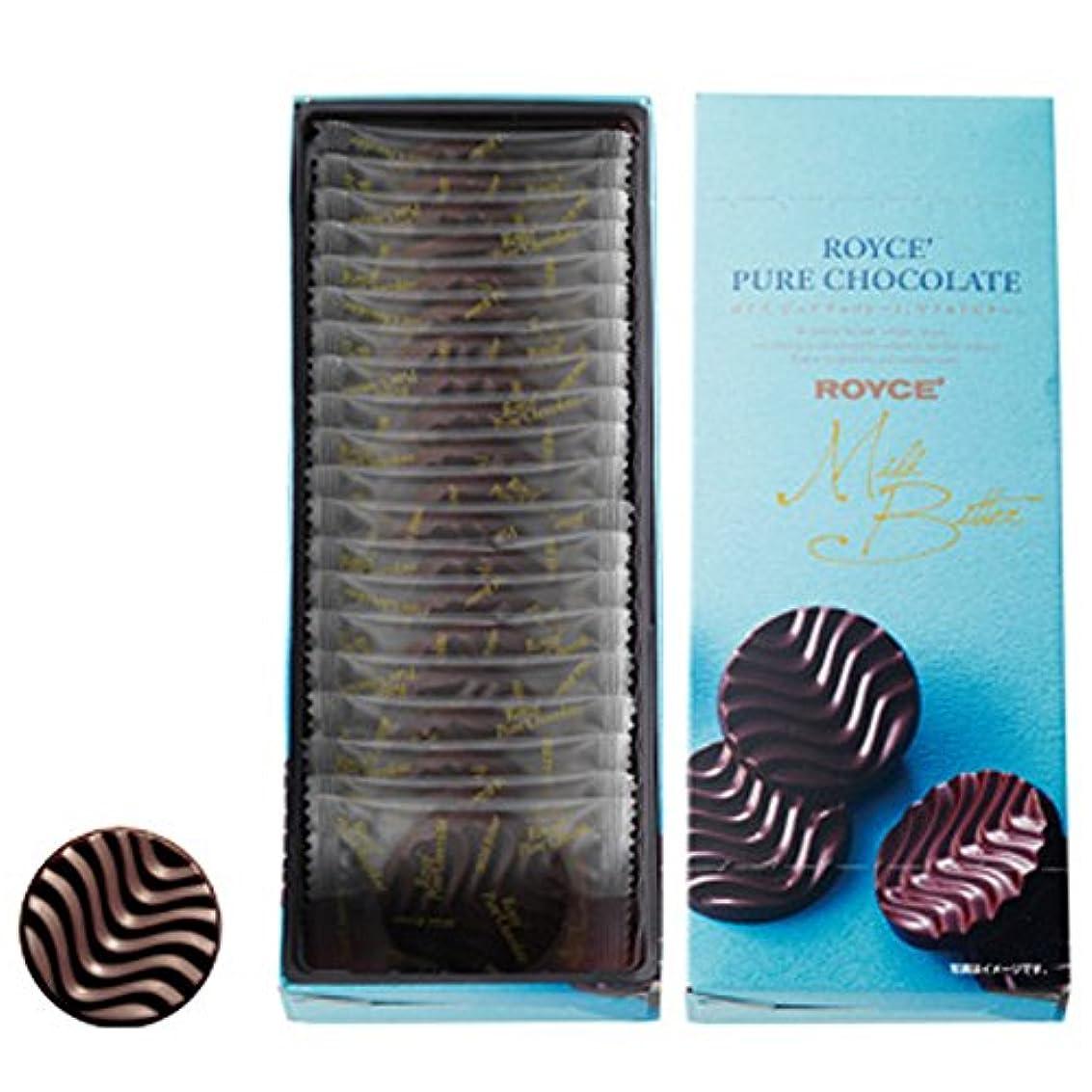 瞑想的分クックROYCE (ロイズ) ピュアチョコレート [マイルドビター] 20枚入り