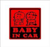 ノーブランド 赤 BABY IN CAR 赤ちゃん2人 双子 ツインズ シール ステッカー