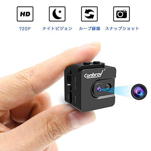 Conbrov 超小型隠しカメラ HD防...