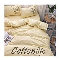 掛け布団カバーセット、4ピースセット寝具ベッドセット掛け布団カバー99%コットンで枕カバーベッドカバー,#10