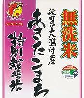 JA大潟村 令和元年産 あきたこまち(特別栽培米・無洗米)5㎏