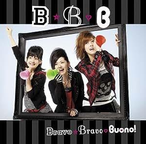 Bravo☆Bravo シンク゛ルV [DVD]