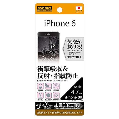 iPhone6/6s 耐衝撃・反射フィルム RT-P7F/DC