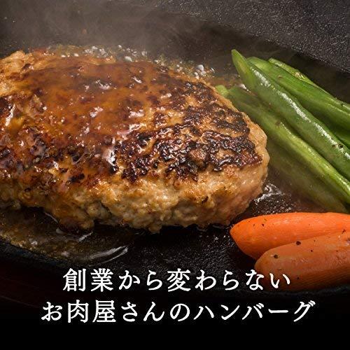 肉のあおやま お肉屋さんの手作り♪ 牛・豚 合挽きハンバーグ 130g 5個セット (牛肉 豚肉) オーストラリア産牛肉 北海道産豚肉