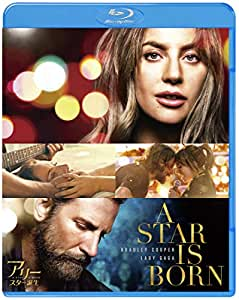 アリー/スター誕生 ブルーレイ&DVDセット (初回仕様/2枚組/ポストカード1枚付) [Blu-ray]