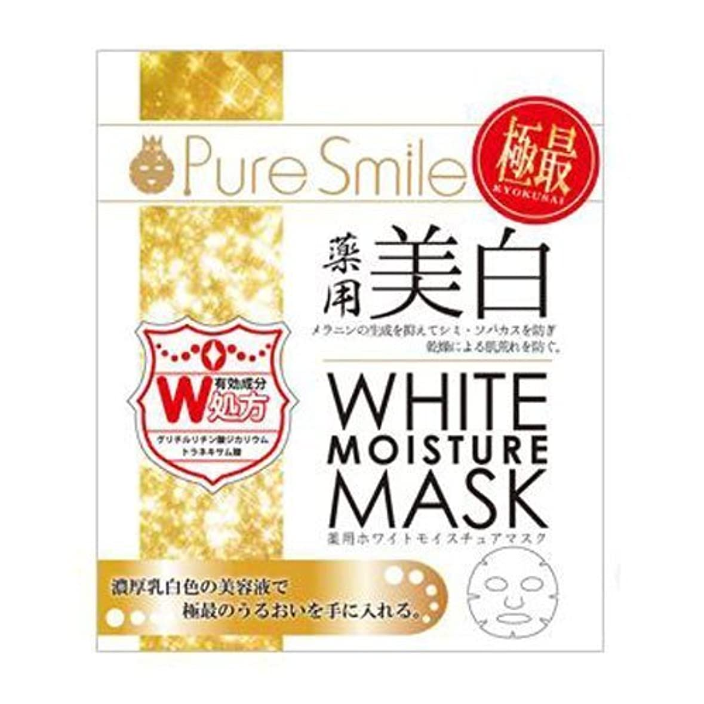 壁紙増幅器不器用ピュアスマイル エッセンスマスク 薬用ホワイトモイスチュアマスク