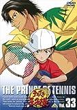 テニスの王子様 Vol.33 [DVD]