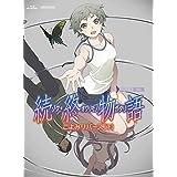 「続・終物語」こよみリバース 下(完全生産限定版) [Blu-ray]
