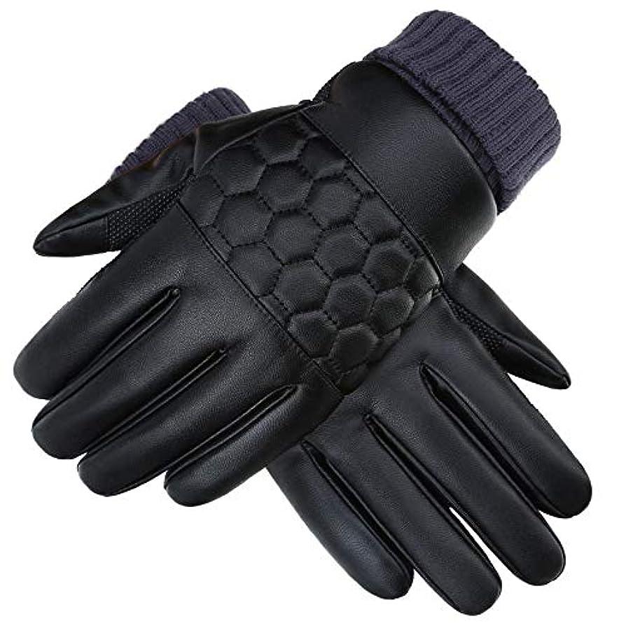 決定洞察力スライス革手袋、防風および耐寒性、PU レザー、メンズブラックグローブ、冬の屋外スキー、乗馬、登山スポーツ手袋