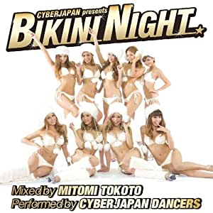 CYBERJAPAN presents BIKINI NIGHT(DVD付)