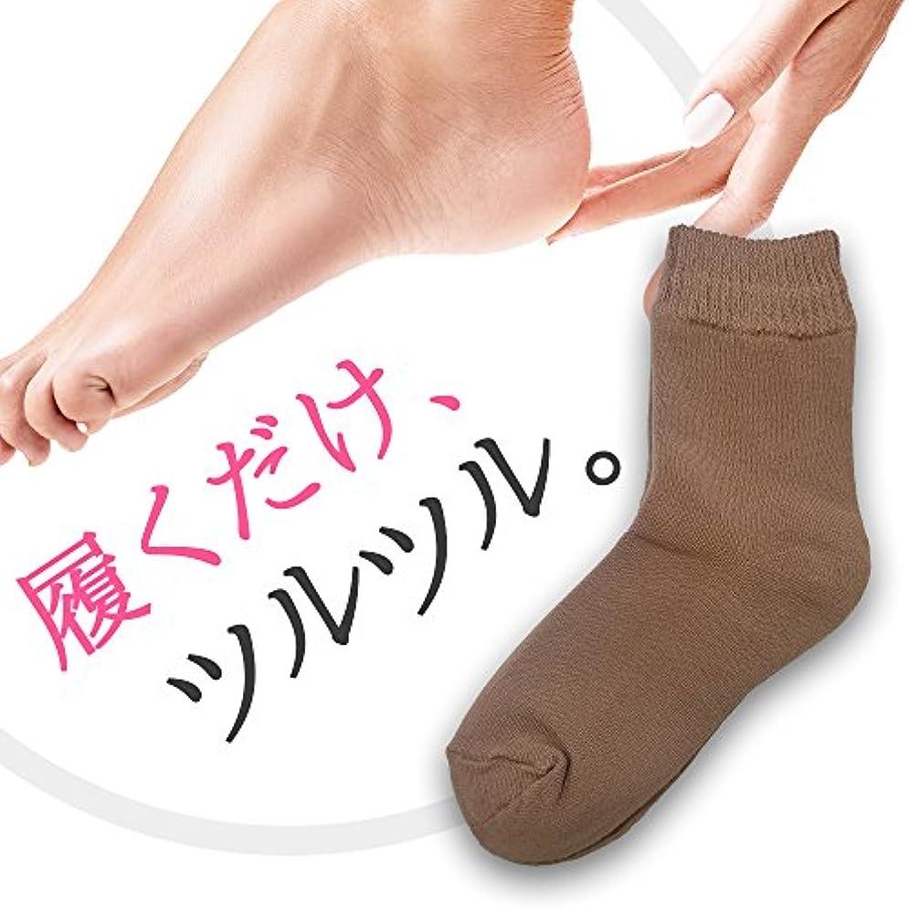 かかと 角質 ケア ひび割れ 対策 かかと ツルツル 靴下 ベージュ 23-25cm 太陽ニット 710