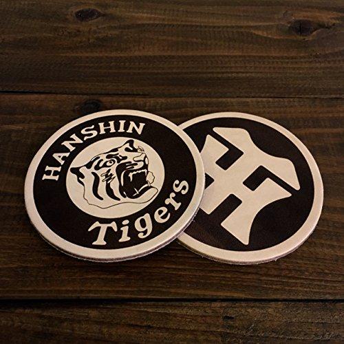 阪神タイガース ヌメ革(タンロー)コースター 2枚セット 間もなく入荷 8月21日以降順次出荷します。
