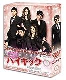 恋の一撃 ハイキック DVD-BOXII[DVD]