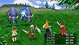 ファイナルファンタジーIII - PSP 画像
