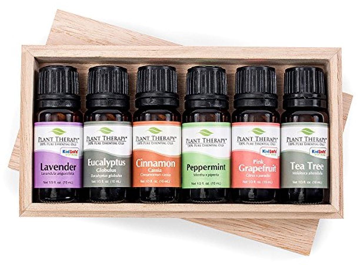 固執滑るアラームEssential oil sampler gift set in box (set #3). 6 Oils- Includes 100% Pure, Undiluted, Therapeutic Grade Essential...