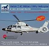 ブロンコモデル 1/350 中国 ハルビンZ-9C 対潜哨戒ヘリコプター 3機入り プラモデル CB5047