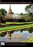 Global: Si Satchanalai Thail [DVD] [Import]