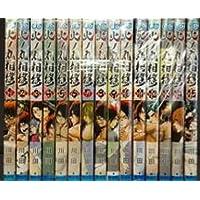 火ノ丸相撲  コミック1-15巻 セット