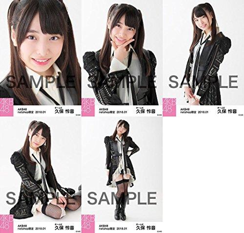 【久保怜音】 公式生写真 AKB48 2018年01月 個別 「黒レース」衣装II 5種コンプ