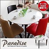 GP-PLANNING ダイニングテーブル 丸テーブル 円形 直径100cm 木製 ホワイト 鏡面 パラダイス