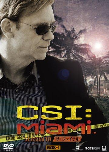 CSI:マイアミ シーズン10 ザ・ファイナル コンプリートDVD-BOX 2の詳細を見る