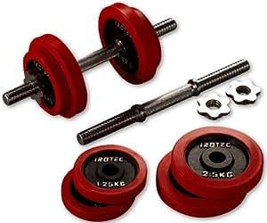 IROTEC(アイロテック) ラバー ダンベル 20KGセット (片手10kg×2個) 筋トレ ダイエット器具 ダイエット 筋肉 トレーニング 体幹