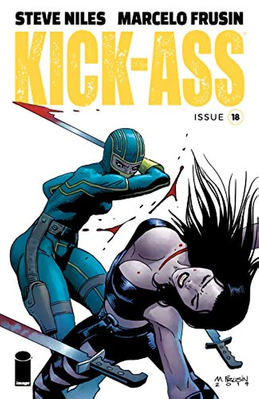 決定する管理します繕うKick-Ass #18 (English Edition)