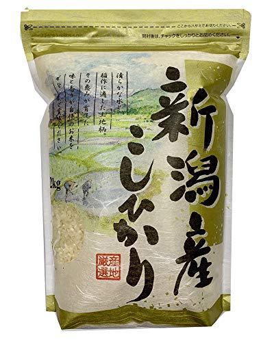新潟県産 白米 コシヒカリ 2kg 平成30年産 【こしひかり お米】
