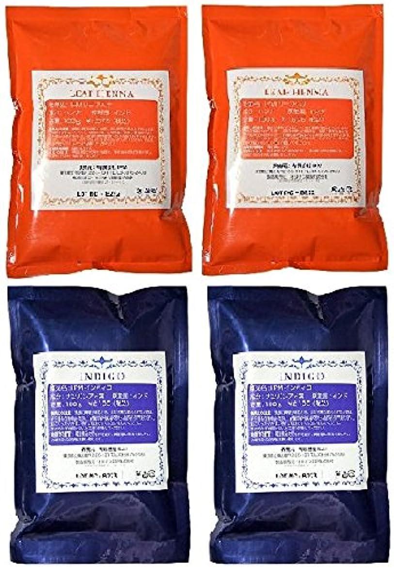 回答ゴム効能あるI.P.Mリーフヘナ&インディゴ(天然染料100%) 4個セット 400g