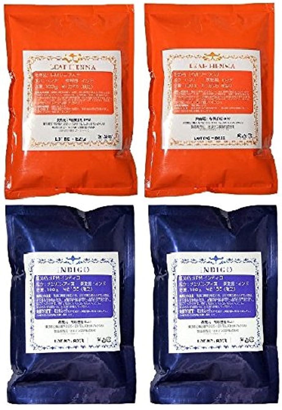 健全親指純粋なI.P.Mリーフヘナ&インディゴ(天然染料100%) 4個セット 400g